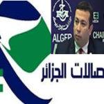 Le P.D.G d'Algérie Télécom limogé.
