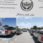 Communiqué de A.P.O.C.E.  Organisation Algérienne de la Protection du Consommateur.
