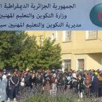 Sidi Bel Abbés la formation Professionnelle face au développement socio-économique. .
