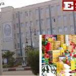 شرطة سيدي بلعباس تحجز مواد غذائية منتهية الصلاحية موجهة للإستهلاك البشري