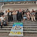 L'association Amal Oua Aemal des handicapés moteurs de Bab El Oued d'Alger à Sidi Bel Abbes